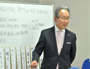 代表 田中義郎