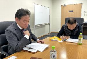 第135回 百年企業研究会内容(2020/01/16)