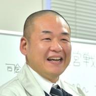 藤田 雅樹