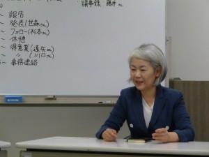 第68回経営戦略研究会内容