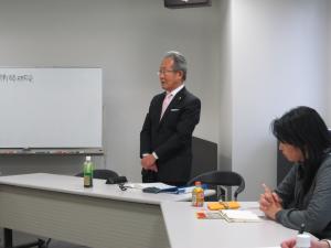 第63回経営戦略研究会内容